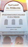 Applied Human Sciences Challenged by local Problems