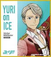 SHIKISHI YURI ON ICE
