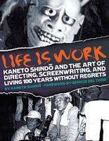 Life Is Work /Anglais