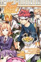 Food wars ! T36, Volume 36