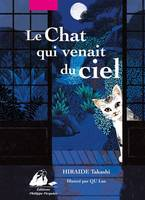 LE CHAT QUI VENAIT DU CIEL (EDITION ILLUSTREE)