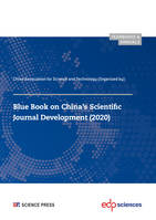 Blue Book on China's Scientific Journal Development (2020)