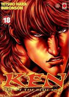 18, KEN T18, fist of the blue sky