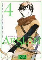 The Heroic Legend of Arslân - tome 04