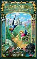 The Land Of Stories Book 1: The Wishing Spell