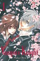 1, VAMPIRE KNIGHT T01 ED DOUBLE
