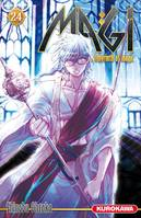 Magi - The Labyrinth of Magic - tome 24