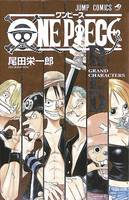 One piece red / grand characters