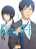 ReLIFE T01