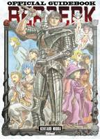 Berserk / official guide book