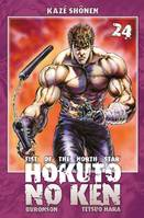 24, Hokuto No Ken T24, fist of the North Star