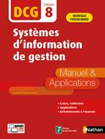 DCG, 8, Systèmes d'information de gestion, Manuel & applications