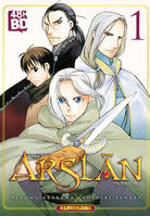 The heroic legend of Arslân (48 h BD 2020)