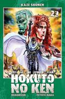 23, Hokuto No Ken T23, fist of the North Star