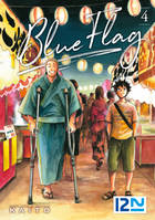 Blue Flag - tome 4