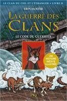 HORS COLLECTION SERIEL - LA GUERRE DES CLANS ILLUSTREE - CYCLE IV LE CLAN DU CIEL ET L'ETRANGER - TO