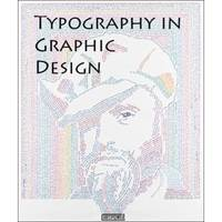 Typography Design And Application In Branding /Anglais
