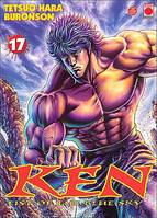 Ken, KEN T17, fist of the blue sky, 17