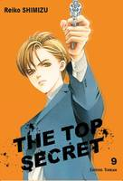 The top secret, 9, TOP SECRET£T09