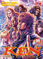 22, Ken T22, fist of the blue sky