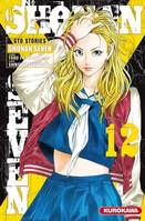 Shonan Seven - GTO Stories - tome 12