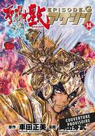 Saint Seiya Episode G Assassin T14