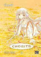 Chobits Double T05 & 06
