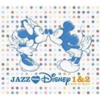 CD / Jazz Loves Disney 1 & 2 - A Kind Of Magic