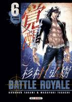 6, Battle Royale - Ultimate Edition 06