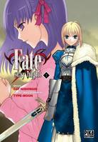 7, Fate Stay Night T07