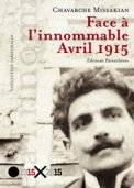 Face à l'innommable / avril 1915