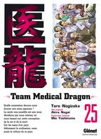 25, Team Medical Dragon - Tome 25