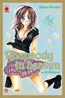 RHAPSODY IN HEAVEN INTEGRALE