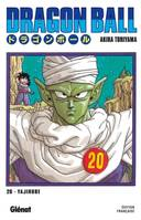 Dragon Ball - Édition originale - Tome 20