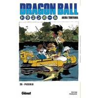 Dragon Ball - Édition originale - Tome 25