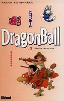 Dragon Ball., 9, Sangohan, Sangohan
