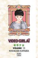 Video Girl Aï T12
