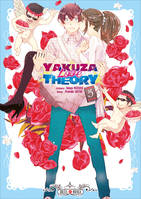 Yakuza Love Theory T5