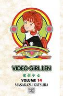 Video Girl Aï T14