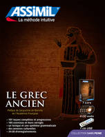 Le grec ancien / super pack