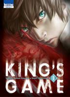 1, King's game T.1